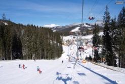 гора Красия лыжи