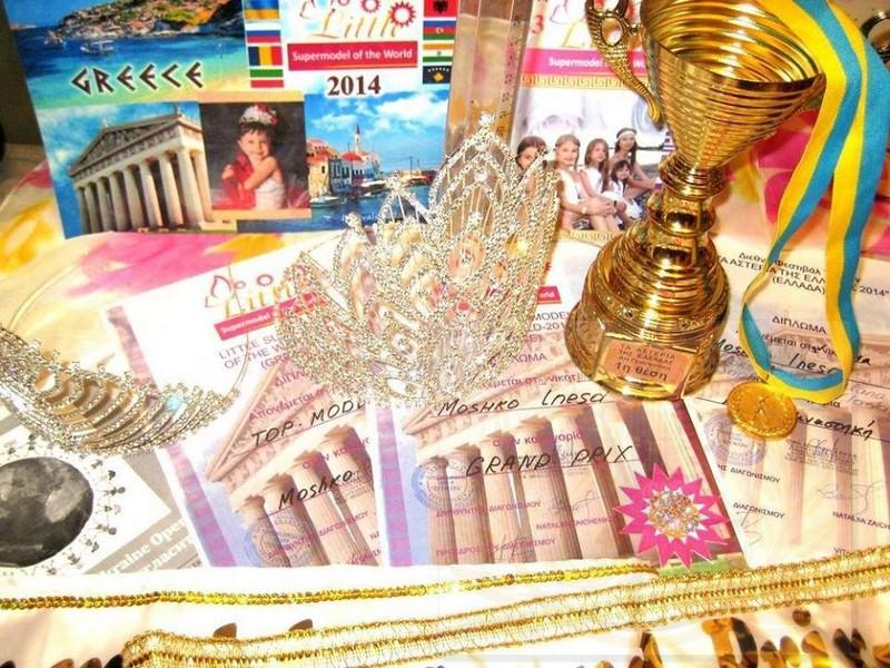 Все участники фестиваля в Греции награждаются дипломами и памятными подарками