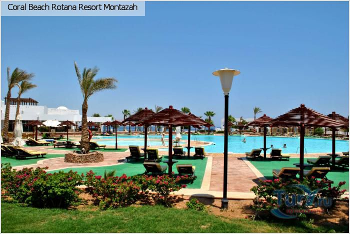 Coral Beach Montazah Resort Египет