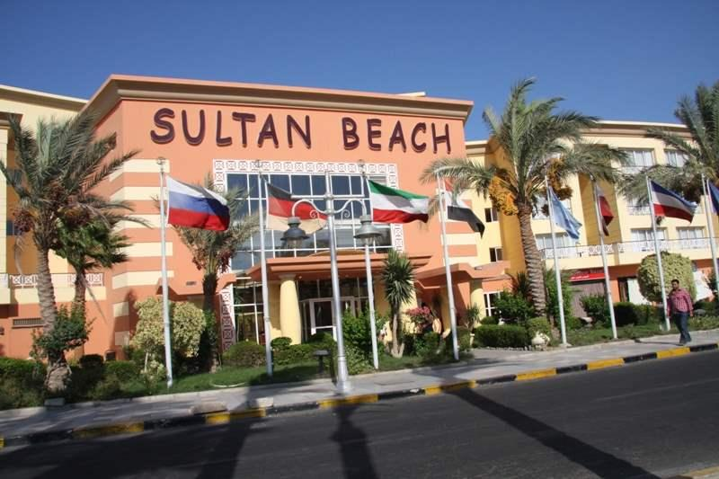 Отель Sultan Beach Hurghada